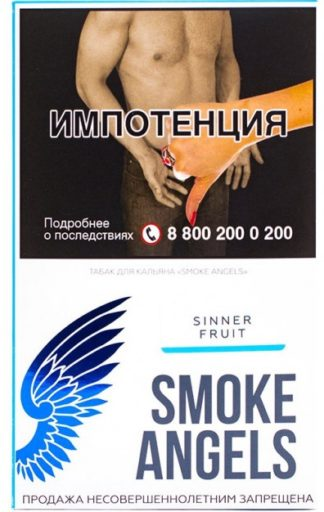 Табак Smoke Angels - PACIFIC ROUTE 100 г