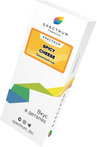 Табак SPECTRUM Spicy Cheese (40g)