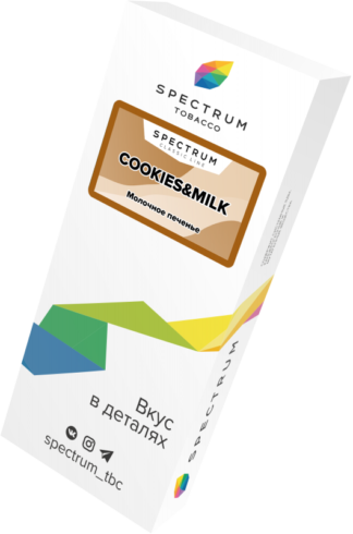 Табак SPECTRUM Cookies&Milk (40g)